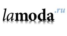 Ламода / ООО «Купишуз» / Lamoda