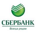 Сбербанк России / Sberbank of Russia