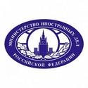 МИД России / ООО «АТИС»