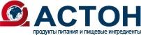 АО «АСТОН Продукты Питания И Пищевые Ингредиенты»
