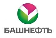 """АНК Башнефть / ПАО АНК """"Башнефть"""""""