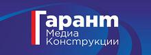 ООО «Гарант Медиа Конструкции»