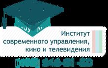 Ano Vpo «institut Sovremennogo Upravleniya, Kino I Televideniya»