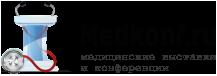 Ano «nacionalnyj Kongress Luchevyh Diagnostov» / ООО «Мерк»