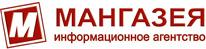 ООО «РН-Юганскнефтегаз»