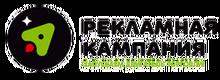 Рекламная кампания - наружная реклама, полиграфия, вывески / ОАО «Уральская Сталь»