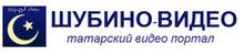 Шубино-Видео.ру / ОАО «Сергачский сахарный завод»