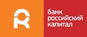 "ПАО АКБ «Российский капитал» / BANK ""Rossiysky CAPITAL"" / Joint stock company"