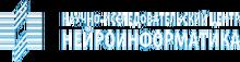 ООО НИЦ «Нейроинформатика» / ООО НАУЧНО-Исследовательский ЦЕНТР «Нейроинформатика»