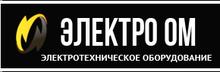 ООО «Электроом»