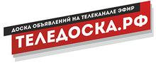 ООО Эфир / ООО «СТУДИЯ ТВ»