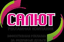 ООО РК-Салют