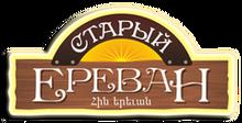 Старый Ереван (сеть ресторанов Армянской кухни) / ИП Капанцян Павел Акопович