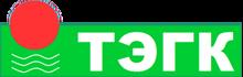 ООО ТЭГК / ООО «Теплоэлектрогенерирующая Компания»