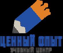Учебный центр «Ценный опыт» / ООО «Ценный ОПЫТ»