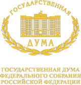 Государственная Дума РФ / ООО «Интаро СОФТ»