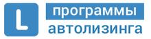 Автолизинг / ООО «Киа Моторс РУС»