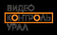 ООО «Видеоконтроль-УРАЛ»
