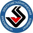 АО «ЧЭМК» / АО «Челябинский Электрометаллургический Комбинат»