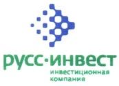 """ПАО """"ИК Русс-Инвест"""" / RUSS-Invest"""