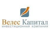 ООО «ИК ВЕЛЕС Капитал»