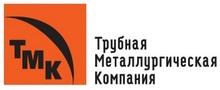 ПАО «ТМК» / ПАО «Трубная Металлургическая Компания»