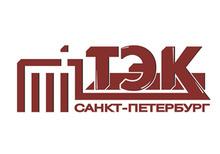 Toplivno-energeticheskij Kompleks Sankt-peterburga / ГУП «ТЭК СПб»