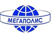 АО «Торговая Компания «Мегаполис»