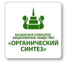 Молодёжная организация Казаньоргсинтез / ПАО «Казаньоргсинтез» / Parkingnapushkina
