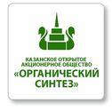 Казаньоргсинтез / Молодёжная организация Казаньоргсинтез