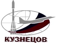 ПАО Кузнецов