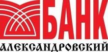 """ПАО БАНК «Александровский» / Public Joint-Stock Company Bank """"Aleksandrovsky"""", PJSC Bank""""Aleksandrovsky """""""