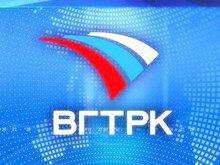 ВГТРК / ФГУП «Всероссийская государственная телевизионная и радиовещательная компания»