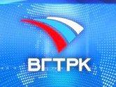 Всероссийская государственная телевизионная и радиовещательная компания / ВГТРК