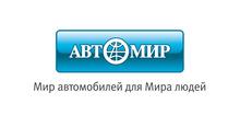 ТРК Автомир / ООО «ММС РУС»