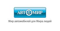 Trk Avtomir / ООО «ММС РУС»