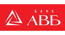 Банк АВБ / АО Автовазбанк / Joint-stock company Avtovazbank, Bank AVB