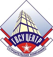 АО ХК «ГВСУ «ЦЕНТР» / АО Холдинговая Компания «Главное Всерегиональное Строительное Управление «ЦЕНТР»
