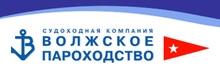 АО «ВОЛГА-ФЛОТ» / АО «Судоходная Компания «Волжское Пароходство»