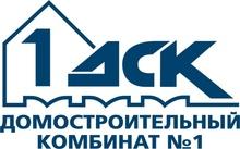 Domostroitelnyj Kombinat №1 / АО «ДСК-1»