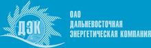 Dalnevostochnaya Energeticheskaya Kompaniya / ПАО «ДЭК»