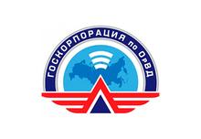 ФГУП «Госкорпорация ПО ОРВД» / Bizavconf