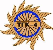 Территориальная Генерирующая Компания-4 / ТГК-4 / ПАО «Квадра»