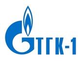 ПАО «ТГК-1» / ПАО «Территориальная Генерирующая Компания №1»