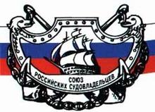 СОРОСС / Союз российских судовладельцев