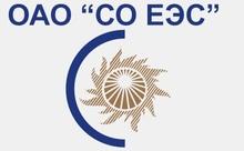 АО «СО ЕЭС» / АО «Системный Оператор Единой Энергетической Системы»