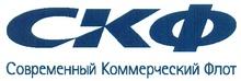 ПАО «Совкомфлот» / ПАО «Современный Коммерческий ФЛОТ» / SCF Group