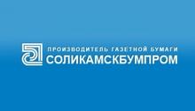 АО «Соликамскбумпром»