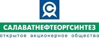 "Салаватнефтеоргсинтез / ООО ""ГАЗПРОМ Нефтехим САЛАВАТ"""