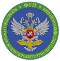 ФГП ВО ЖДТ России / АО «ФПК»